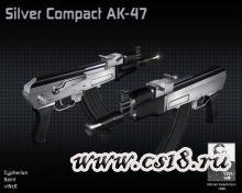 Silver Compact AK-47 - без приклада