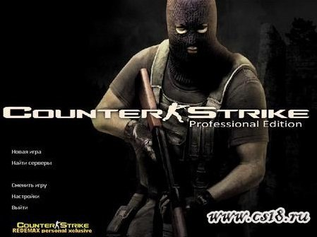 ������� counter strike professional edition