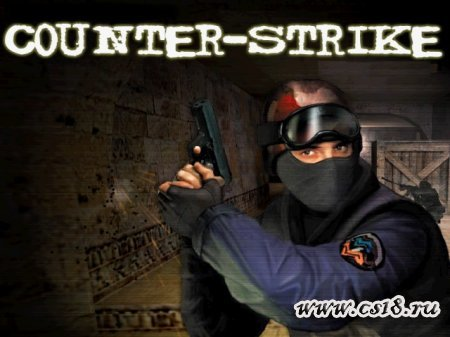 ������� Counter Strike 1.6