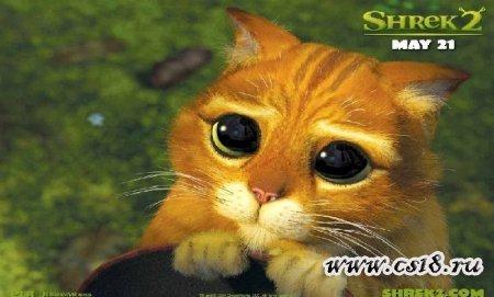 Кот из шрека -Темы меню для Counter Strike